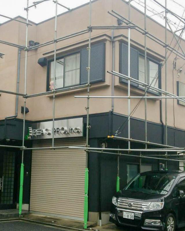 西東京市・P社 施工前